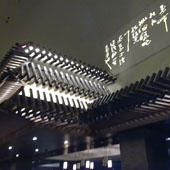 Suzhou lighting project case